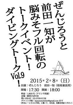 CkVPc.jpg